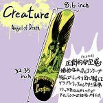 commentary_request creature_skateboards english_text measurements no_humans original purple_background skateboard suzushiro_(suzushiro333) tagme translation_request