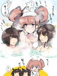 3girls atlanta_(kantai_collection) bath bathing black_hair blush breasts brown_hair closed_mouth commentary_request edel_(edelcat) eyebrows_visible_through_hair hair_between_eyes hair_flaps hatsuzuki_(kantai_collection) highres kantai_collection large_breasts long_hair looking_at_viewer multiple_girls open_mouth short_hair sitting smile towel translation_request water wet yellow_eyes