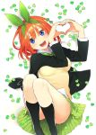 1girl :d ass bangs black_jacket black_legwear blazer blue_eyes bow bowtie breasts clover collared_shirt commentary_request cover cover_page eyebrows_behind_hair four-leaf_clover full_body go-toubun_no_hanayome green_bow green_hairband green_ribbon green_skirt hair_between_eyes hairband haruba_negi heart heart_hands highres jacket kneehighs knees_up large_breasts long_sleeves looking_at_viewer lying nakano_yotsuba official_art on_back open_blazer open_clothes open_jacket open_mouth orange_hair plaid plaid_bow pleated_skirt ribbon shadow shiny shiny_hair shirt short_hair sidelocks simple_background skirt smile solo sweater_vest teeth white_background white_shirt yellow_sweater_vest