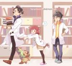 1girl 2boys :o age_difference alan_(pokemon) bangs black_hair black_pants book bookshelf brown_eyes brown_footwear brown_hair carrying chespin claws closed_eyes creature english_text facepalm falling gen_6_pokemon grey_eyes holding holding_book indoors labcoat long_sleeves manon_(pokemon) mei_(maysroom) multiple_boys pants pen platane_(pokemon) pocket pokemon pokemon_(anime) pokemon_(creature) pokemon_xy_(anime) shoes tripping walking watch watch