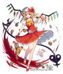 1girl ascot blonde_hair blood bow candy coffee_cup cookie crystal cup disposable_cup flandre_scarlet food frilled_shirt_collar frills full_body hat hat_ribbon laevatein looking_at_viewer mob_cap one_side_up open_mouth pikatsu puffy_short_sleeves puffy_sleeves red_bow red_eyes red_ribbon red_skirt red_vest ribbon saucer short_hair short_sleeves skirt teeth touhou vest wings wrist_cuffs yellow_neckwear