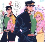 1girl 2boys arm_hug blonde_hair blue_eyes blush heart highres jojo_no_kimyou_na_bouken joseph_joestar kuujou_jolyne kuujou_joutarou multiple_boys oniyama831 stardust_crusaders