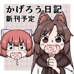 2girls animal_ear_fluff black_scarf blue_bow blush_stickers bow brown_hair candy disembodied_head eating eyebrows_visible_through_hair food hair_bow holding imaizumi_kagerou lollipop long_hair long_sleeves looking_at_viewer multiple_girls polka_dot polka_dot_background poronegi red_eyes redhead scarf sekibanki touhou translation_request