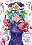 1girl blue_eyes blue_shirt blush box box_of_chocolates commentary_request eyebrows_visible_through_hair frilled_hat frills fusu_(a95101221) gift green_hair hair_between_eyes hat hat_ribbon heart-shaped_box holding holding_gift long_sleeves looking_at_viewer multicolored multicolored_clothes multicolored_hat open_mouth ribbon shiki_eiki shirt short_hair solo speech_bubble touhou translation_request valentine white_sleeves