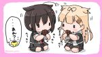 1boy 2girls :3 ahoge bangs black_skirt blonde_hair blush border braid brown_hair chocolate eating expressive_hair hair_flaps hair_ornament hair_ribbon hairclip heart_ahoge kantai_collection long_hair multiple_girls pink_border pleated_skirt poipoi_purin red_neckwear remodel_(kantai_collection) ribbon sailor_collar school_uniform serafuku shigure_(kantai_collection) short_sleeves simple_background single_braid sitting skirt speech_bubble t-head_admiral translation_request twitter_username yuudachi_(kantai_collection)