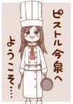 1girl :d blush_stickers brown_hair chef_hat chef_uniform double-breasted eyebrows_visible_through_hair feet_out_of_frame frying_pan grey_background hat holding imaizumi_kagerou ladle long_hair long_sleeves necktie open_mouth poronegi red_eyes red_neckwear simple_background skirt smile solo standing touhou translation_request v-shaped_eyebrows white_skirt younger