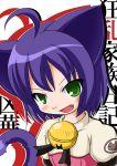 animal_ears bell cat_ears fang green_eyes kyouran_kazoku_nikki midarezaki_kyouka purple_hair