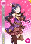 blush character_name dress green_eyes long_hair love_live!_school_idol_festival love_live!_school_idol_project purple_hair smile toujou_nozomi twintails wink