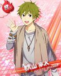 akiyama_hayato green_hair short_hair smile violet_eyes