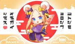 1girl 2020 :d abigail_williams_(fate/grand_order) animal_ears artist_name bangs barefoot blonde_hair blue_eyes blush bow checkered checkered_background checkered_bow checkered_kimono chibi chinese_zodiac commentary_request egasumi eyebrows_visible_through_hair fake_animal_ears fate/grand_order fate_(series) forehead full_body hagoita hair_bow hanetsuki happy_new_year heart highres holding japanese_clothes kimono long_sleeves mouse_ears new_year open_mouth orange_bow paddle panco_neco parted_bangs polka_dot polka_dot_bow purple_bow purple_kimono sidelocks smile solo translation_request two-handed wide_sleeves year_of_the_rat