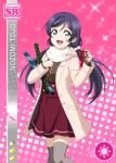 blush character_name green_eyes jacket long_hair love_live!_school_idol_festival love_live!_school_idol_project purple_hair smile toujou_nozomi twintails wink