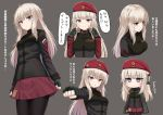 1girl ak-74m bangs beret black_gloves boots character_profile character_sheet chibi chibi_inset clenched_hand concept_art cross-laced_footwear cyrillic ear_protection fingerless_gloves forced_smile full_body girls_frontline gloves hat highres lace-up_boots long_hair looking_at_viewer military original personification rabochicken russia russian_flag russian_text simple_background skirt standing translation_request violet_eyes white_hair