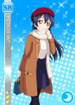 blue_hair blush brown_eyes character_name jacket long_hair love_live!_school_idol_festival love_live!_school_idol_project scarf smile sonoda_umi