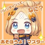 1girl :d abigail_williams_(fate/grand_order) bangs black_bow black_jacket blonde_hair blue_eyes blush_stickers bow chibi commentary_request crossed_bandaids euforia eyebrows_visible_through_hair fate/grand_order fate_(series) hair_bow hair_bun heroic_spirit_traveling_outfit jacket long_sleeves object_hug open_mouth orange_background orange_bow parted_bangs polka_dot polka_dot_bow sleeves_past_fingers sleeves_past_wrists smile solo spatula stuffed_animal stuffed_toy teddy_bear translation_request upper_body