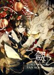 1boy asa_no_ha_(pattern) black_hair blue_eyes cup dragon eastern_dragon flower highres horns japanese_clothes lantern looking_at_viewer male_focus mikazuki_munechika oriental_umbrella paper_lantern sakazuki satsuki_(miicat) sayagata seigaiha smile solo touken_ranbu umbrella unmoving_pattern whorled_hair