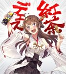 1girl ahoge brown_hair brown_skirt can commentary cowboy_shot detached_sleeves double_bun drooling emphasis_lines food hairband headgear highres itou_(onsoku_tassha) japanese_clothes kantai_collection kebab kongou_(kantai_collection) long_hair looking_at_viewer mouth_drool open_mouth pleated_skirt ribbon-trimmed_sleeves ribbon_trim saliva saliva_trail skirt smile solo strong_zero translated yakitori