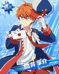 aoi_kyosuke character_name glasses idolmaster idolmaster_side-m jacket letter orange_eyes orange_hair short_hair smile wink