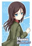 1girl bangs black_hair blue_background blue_eyes blue_outline character_name closed_mouth commentary_request cyrillic flipper frown girls_und_panzer green_jacket jacket leaning_forward long_hair long_sleeves looking_to_the_side nonna_(girls_und_panzer) outside_border partial_commentary pravda_school_uniform red_shirt russian_text school_uniform shirt snowflake_print solo standing swept_bangs translated twintails upper_body