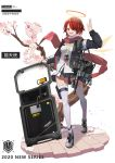 1girl 2020 :d absurdres alternate_costume arknights bandages bangs black_jacket black_skirt blush breasts character_name cherry_blossoms exusiai_(arknights) full_body grey_footwear gun hair_over_one_eye halo hamachi_hazuki hand_up highres holster jacket long_sleeves looking_at_viewer medium_breasts miniskirt open_mouth partially_translated planted pleated_skirt red_eyes red_scarf redhead riot_shield scarf shadow shield shirt shoes short_hair simple_background skirt smile solo standing thigh-highs thigh_holster thighs translation_request weapon white_background white_legwear white_shirt zettai_ryouiki