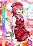 blush character_name dress green_eyes kurosawa_ruby love_live!_school_idol_festival love_live!_sunshine!! pink_hair short_hair smile