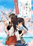 2girls akagi_(kantai_collection) back-to-back black_hair blue_hakama blue_sky bottle bread brown_eyes brown_hair cherry_blossoms clouds commentary_request cover cowboy_shot day food hakama hakama_skirt japanese_clothes kaga_(kantai_collection) kantai_collection kirisawa_juuzou long_hair multiple_girls muneate outdoors ramune red_hakama short_sidetail side_ponytail sky straight_hair tasuki thigh-highs translation_request white_legwear