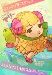 ... 1girl ? blush bonsai doubutsu_no_mori food fruit furry green_eyes horns itatoko marie_(doubutsu_no_mori) open_mouth scarf sheep sheep_horns sitting solo