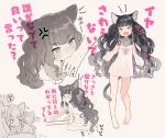1girl anger_vein angry animal_ears barefoot biting black_hair blue_eyes blush cat_ears cat_girl cat_tail commentary fang fangs highres kanro_ame_(ameko) long_hair no_panties original tail translated tsundere very_long_hair
