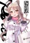 1girl animal_ears bag black_gloves blush brown_eyes brown_hair buttons cat_ears cat_tail clenched_hands coat fang fringe_trim gloves hat kantai_collection long_hair long_sleeves mini_hat nigo open_mouth pink_scarf pola_(kantai_collection) scarf shopping_bag simple_background smile solo tail twitter_username upper_body wavy_hair white_background white_coat white_headwear