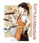 1girl any_(lucky_denver_mint) apron black_hair blush brown_eyes brown_neckwear brown_ribbon brown_skirt c2_kikan carrot collared_shirt commentary_request curry curry_rice cutting_board food from_side frying_pan hair_ribbon hand_on_hip head_tilt highres holding holding_plate japanese_flag knife looking_at_viewer looking_to_the_side name_tag necktie orange_apron plate ponytail pork pot re-ka-chan ribbon rice rice_cooker shirt sidelocks skirt smile solo white_shirt