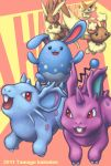 2011 :d azumarill black_eyes blue_eyes buneary claws commentary_request creature english_text fangs gen_1_pokemon gen_2_pokemon gen_4_pokemon gen_5_pokemon happy happy_new_year horn jumping looking_at_another lopunny mijinko_(barabadge) nengajou new_year nidoran nidoran_(female) nidoran_(male) no_humans open_mouth pink_eyes pokemon pokemon_(creature) rabbit red_eyes running smile victini