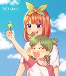 2girls :d arm_up bangs blue_eyes blush breasts child closed_eyes clouds clover crossover eyebrows_visible_through_hair four-leaf_clover go-toubun_no_hanayome green_hair green_ribbon hair_ribbon hand_on_shoulder highres koiwai_yotsuba medium_breasts medium_hair multiple_girls nakano_yotsuba namesake open_mouth outstretched_arm quad_tails raglan_sleeves reaching_out ribbon shirt sky smile ssemimi standing yotsubato!