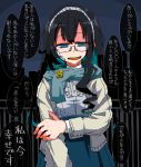 1girl alternate_costume bandaid bandaid_on_face bangs black_hair blue_eyes blue_skirt cardigan commentary_request eyebrows_visible_through_hair glasses hairband jacket kaeruyama_yoshitaka kantai_collection long_hair long_sleeves night ooyodo_(kantai_collection) open_mouth outdoors scarf skirt solo translation_request