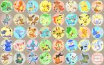 :d ^_^ axew azurill bear bird black_eyes bone brown_eyes bulbasaur buneary cat charmander chikorita chimchar closed_eyes closed_mouth commentary_request copyright_name creature cubone cyndaquil duck eevee elekid facing_viewer fangs fiery_tail fire flame full_body gen_1_pokemon gen_2_pokemon gen_3_pokemon gen_4_pokemon gen_5_pokemon grey_background growlithe happy highres holding holding_bone horn horns looking_at_viewer machop mareep meowth mijinko_(barabadge) monkey mudkip munchlax no_humans open_mouth orange_eyes oshawott pachirisu phanpy pichu pikachu piplup pokemon pokemon_(creature) psyduck rabbit riolu sharp_teeth shinx simple_background sitting skitty skull_helmet smile snivy squirtle standing standing_on_one_leg tail teddiursa teeth tepig togepi torchic totodile treecko turtle turtwig vulpix walking waving wooper wynaut