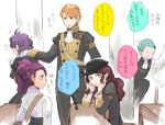 2boys 3girls bernadetta_von_varley black_headwear blue_hair bracelet brown_hair caspar_von_bergliez desk dorothea_arnault earrings ferdinand_von_aegir fire_emblem fire_emblem:_three_houses from_behind from_side garreg_mach_monastery_uniform gloves green_eyes hat holding jewelry long_hair long_sleeves multiple_boys multiple_girls open_mouth orange_eyes orange_hair petra_macneary ponytail purple_hair robaco short_hair sitting uniform violet_eyes white_gloves