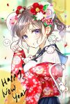 1girl animal animal_ears bangs blue_eyes blue_sailor_collar blue_skirt blurry blurry_background braid brown_hair chinese_zodiac commentary_request depth_of_field earrings eyebrows_visible_through_hair floral_print flower hair_flower hair_ornament happy_new_year heart heart_earrings highres japanese_clothes jewelry keepout kimono looking_at_viewer looking_to_the_side mouse mouse_ears mouse_girl mouse_tail new_year original parted_lips petals pleated_skirt print_kimono red_flower red_kimono sailor_collar school_uniform serafuku shirt skirt solo swept_bangs tail white_flower white_shirt year_of_the_rat
