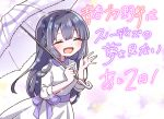 1girl :d ^_^ bangs black_hair blush bow braid breasts closed_eyes collared_dress commentary_request dress eyebrows_visible_through_hair facing_viewer holding holding_umbrella jako_(jakoo21) long_hair long_sleeves makinohara_shouko open_mouth purple_bow seishun_buta_yarou small_breasts smile solo translation_request umbrella very_long_hair white_dress white_umbrella