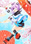 1girl artist_name bangs binato_lulu black_legwear black_shirt black_skirt blue_skirt blush cherry_blossoms commentary_request cosplay eyebrows_visible_through_hair fate/grand_order fate_(series) geta hair_between_eyes hair_ribbon holding holding_umbrella jacket leg_up looking_at_viewer neptune_(neptune_series) neptune_(series) off-shoulder_jacket off_shoulder one_eye_closed open_mouth oriental_umbrella outstretched_arm purple_hair ribbon sei_shounagon_(fate) sei_shounagon_(fate)_(cosplay) shirt short_hair sidelocks skirt socks solo two_side_up umbrella v violet_eyes white_jacket