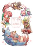 ^_^ bird bisharp blue_eyes blush breasts chinese_text claws closed_eyes commentary corsola couple creature dancing eating english_commentary eyelashes eyeshadow floral_background full_body gardevoir gen_1_pokemon gen_2_pokemon gen_3_pokemon gen_5_pokemon gen_7_pokemon hawlucha helioptile highres horns hug hug_from_behind interspecies kangaskhan makeup mareanie mouth_hold nidoqueen nidoran nidoran_(female) nidoran_(male) no_humans oricorio oricorio_(baile) pokemon pokemon_(creature) salazzle sicklizardman small_breasts translation_request venus_symbol yuri