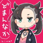 1girl absurdres black_choker black_hair blush choker collarbone earrings green_eyes hair_ribbon highres hiva+ jewelry mary_(pokemon) open_mouth pink_background pink_ribbon pokemon pokemon_(game) pokemon_swsh ribbon short_eyebrows signature simple_background single_earring solo