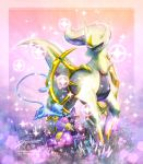 ^_^ alternate_color arceus blue_eyes border closed_eyes closed_mouth commentary creature english_commentary facing_another floating flower full_body gen_1_pokemon gen_3_pokemon gen_4_pokemon grass green_sclera highres ja-punkster looking_at_another marshtomp mew no_humans pokemon pokemon_(creature) red_eyes shiny_pokemon sparkle standing watermark web_address