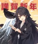 1girl :d ahoge bandaid_on_cheek bangs bird black_hair black_kimono blush brown_eyes closed_fan eggplant eyebrows_visible_through_hair fan folding_fan hair_intakes hatsuyume hawk holding holding_fan japanese_clothes kimono long_hair long_sleeves looking_at_viewer mount_fuji natsuki-chan_(natsuki_teru) natsuki_teru open_mouth original smile solo sunburst sunburst_background translation_request very_long_hair wide_sleeves
