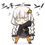 1girl :d ahoge bangs black_footwear black_jacket blush_stickers braid chibi dress engiyoshi full_body grey_dress hair_ornament henshin_pose jacket kizuna_akari long_hair long_sleeves looking_at_viewer low_twintails o_o open_clothes open_jacket open_mouth orange_legwear outstretched_arm pantyhose pose puffy_long_sleeves puffy_sleeves shadow smile solo standing striped striped_legwear translation_request twin_braids twintails v-shaped_eyebrows vertical-striped_legwear vertical_stripes very_long_hair voiceroid white_background white_hair