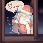 1girl aqua_hair blurry_foreground chibi closed_eyes emoticon fuyuzuki_gato glass_door hair_ornament hands_up hat hatsune_miku highres house long_hair mittens open_mouth santa_costume santa_dress santa_hat sliding_doors solo speech_bubble tears translated twintails twitter_username very_long_hair vocaloid white_mittens window_fog