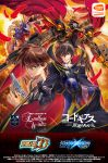 2boys bandai_namco bangs beam_rifle black_gloves black_hair blue_eyes brown_hair buster_rifle cape code_geass collarbone commentary_request company_connection company_name copyright_name dual_wielding energy_gun english_text gloves green_eyes grin gun gundam gundam_wing gundam_wing_endless_waltz handgun headwear_removed heero_yuy helmet helmet_removed holding holding_gun holding_helmet holding_weapon lelouch_lamperouge logo long_sleeves looking_at_viewer mecha mechanical_wings multiple_boys official_art pistol red_eyes red_feathers serious shiny shiny_clothes shiny_hair short_hair sleeveless smile sunrise_(company) super_robot_wars super_robot_wars_dd tatotake trigger_discipline violet_eyes weapon wing_gundam_zero_custom wing_gundam_zero_rebellion wings zero_(code_geass)