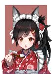 1girl absurdres alternate_costume alternate_hairstyle animal_ears black_hair fang feeding fingernails highres hololive looking_at_viewer maid ookami_mio open_mouth ponytail portrait pov qiongyouu_dayo solo spoon virtual_youtuber wolf_ears yellow_eyes