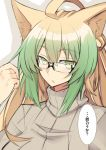 1girl ahoge alternate_costume animal_ear_fluff animal_ears atalanta_(fate) bespectacled blonde_hair cat_ears eyebrows_visible_through_hair fate/apocrypha fate/grand_order fate_(series) glasses gradient_hair green_eyes green_hair grey_sweater hair_between_eyes long_hair looking_at_viewer multicolored_hair nahu open_mouth ribbed_sweater solo speech_bubble sweater translated turtleneck turtleneck_sweater upper_body white_background yellow_eyes
