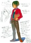 book character_sheet child fate/zero fate_(series) green_eyes green_hair holding holding_book jacket lord_el-melloi_ii male_focus necktie older red_jacket short_hair shouno sketch sweater translation_request v-neck waver_velvet younger
