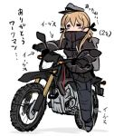1girl =_= alternate_costume bangs black_gloves black_jacket black_skirt blonde_hair blush commentary_request gloves ground_vehicle hair_ribbon hat jacket kantai_collection long_hair long_sleeves motor_vehicle motorcycle pants pants_under_skirt peaked_cap prinz_eugen_(kantai_collection) ribbon skirt solo terrajin translated twintails white_background