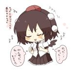 1girl :> bangs black_hair black_neckwear black_skirt black_wings blush_stickers breasts clenched_hands closed_eyes commentary_request directional_arrow hat mini_hat parted_lips puffy_short_sleeves puffy_sleeves red_headwear shameimaru_aya shirt short_hair short_sleeves simple_background skirt small_breasts solo sweat tokin_hat totoharu_(kujirai_minato) touhou translation_request triangle_mouth v-shaped_eyebrows white_background white_shirt wings