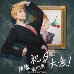 1boy arm_up artist_request bangs black_jacket black_pants blonde_hair closed_mouth collar collared_jacket collared_shirt ekubo_(mob_psycho_100) formal frame hand_on_hip hand_on_own_head jacket long_sleeves looking_at_viewer male_focus mob_psycho_100 necktie pants patterned_background red_neckwear reigen_arataka shirt short_hair smile solo standing suit white_shirt